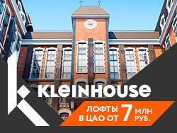 Kleinhouse Ипотека от 8,9%, cash back 5%,
